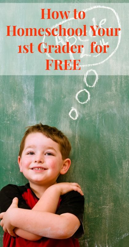 Homeschool Your First Grader for Free {Frugal Living, Frugal Homeschooling, Homeschool for Free, First Grade Homeschool, 1st Grade Homeschool, Free Homeschool Resources}
