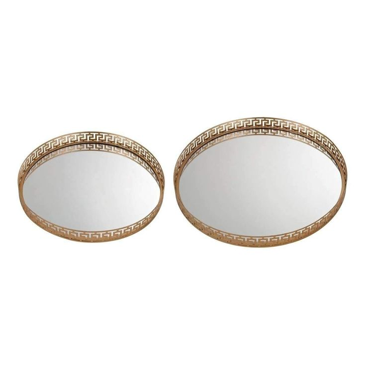 Mirrored Greek Key Tray - Set of 2 by Sterling