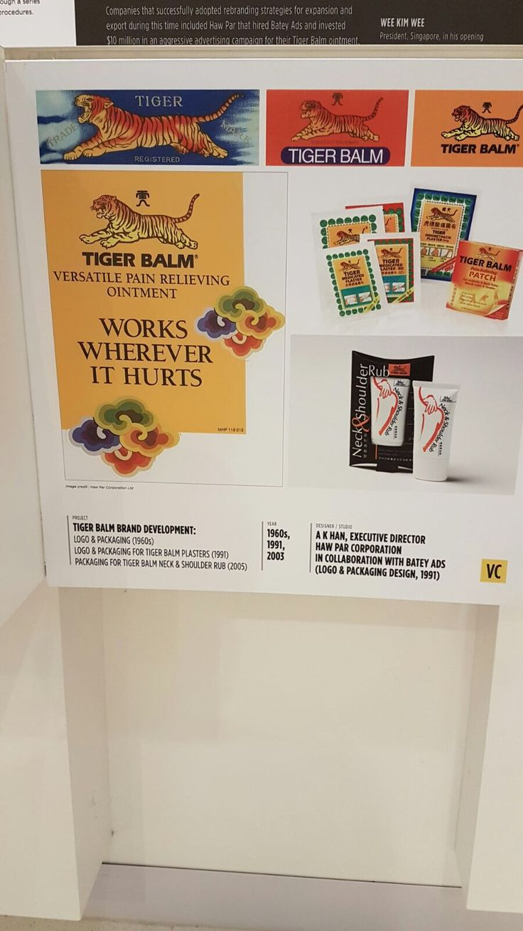 Shows the brand development of Tiger Balm, a brand founded in Singapore, from 1960s, 1991 and 2003.   Uses the principles such as dominance, contrast and balance.   Dominance as the tiger is a prominent object in the design. Contrast as the blue and orange design gives a strong visual contrast. Balance as the text and tiger visual are taking up as much space as the other.