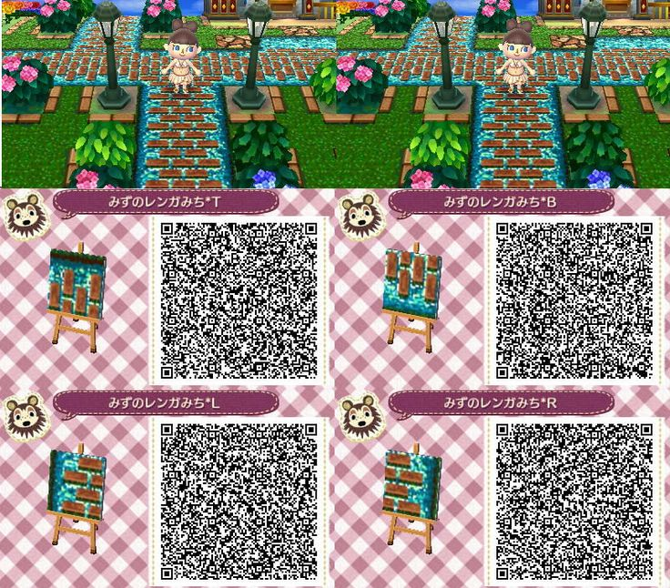 Recomendaciones (Animal Crossing)
