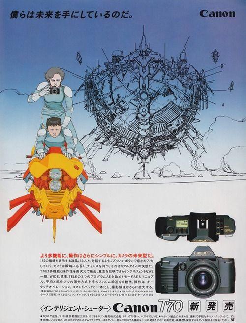 Japan Anime Canon Ad
