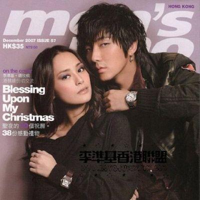 Lee Jun Ki Married Real Gillian Chung Hong Kong Openly Reveals Her Wish To Marry Interesting Stuff Pinterest