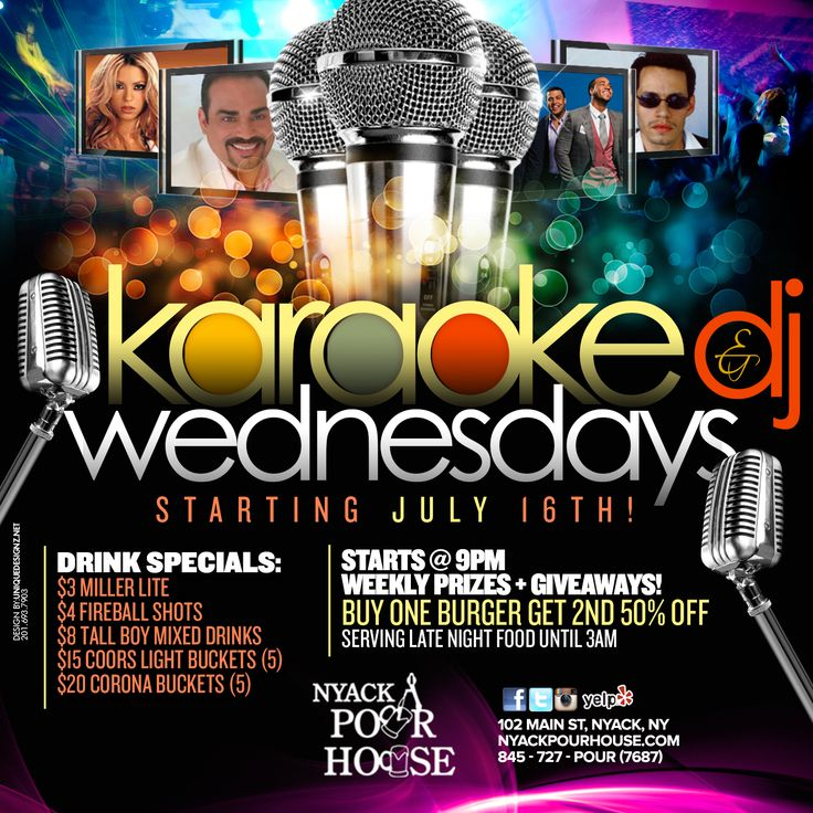 nightclub flyer design for nyack pourhouse in nyack new york ny click the