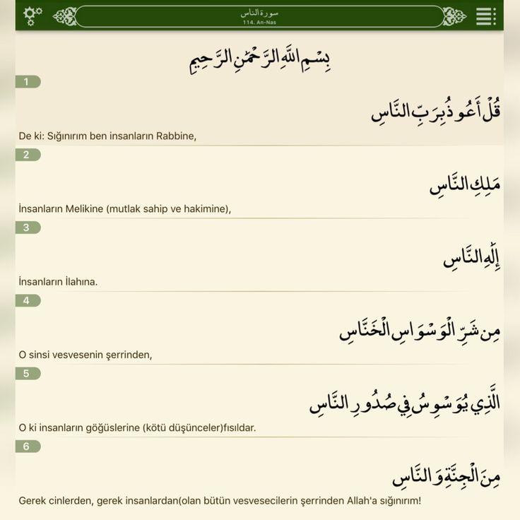 Nas Suresi ve Anlamı - Kısa Sureler - Kuran-ı Kerim