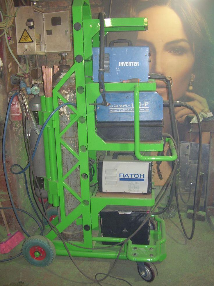 Welding Cart ,сварочная тележка