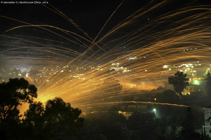 Chios Rocketwar by Panagiotis Mavrakis on 500px