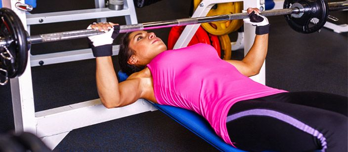Weight Bench Exercises to Tone Your Whole Body