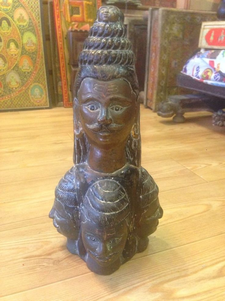 Vintage  Original  Brass Bronze Hindu Tribal God Shiva Head Statue Figure 1600 #Handmade