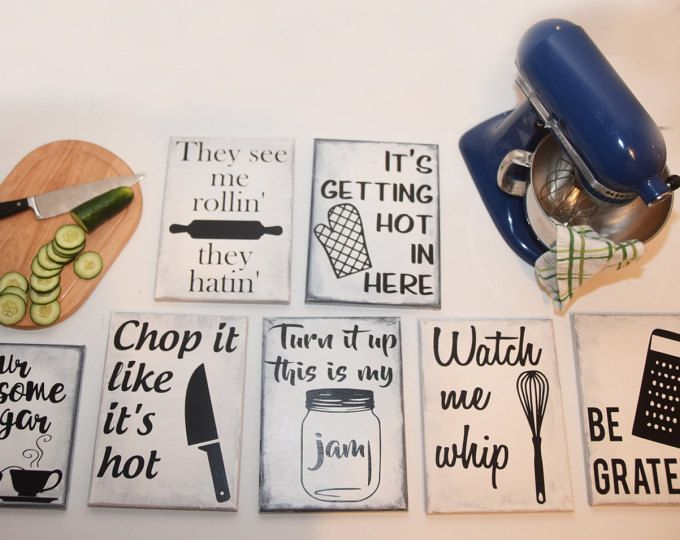 Kitchen Set, Funny kitchen sign, kitchen home decor, kitchen wall art, custom sign, canvas quote wall art, housewarming gift, watch me whip
