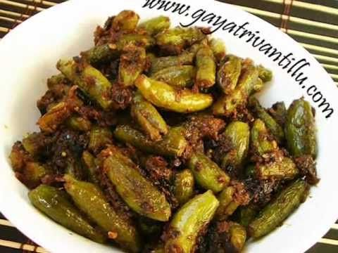 Dondakaya Ullikaram - Ivy Gourd in Onion Masala - దొండకాయ ఉల్లిఖారం - Andhra Recipes - Andhra Recipes Telugu Vantalu Gayatri Vantillu