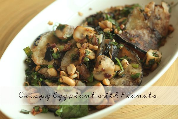 Crispy Fried Aubergine Dredged in Peanuts: A Pan-Asian starter inspired by the Indian street-style Bhelpuri.