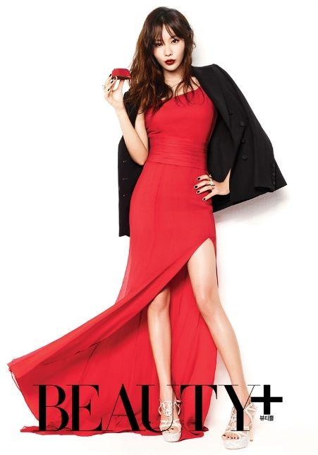 Beauty+, 2013.12, Kim Ah Joong