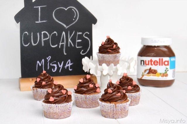 Cupcake alla nutella, scopri la ricetta: http://www.misya.info/ricetta/cupcake-alla-nutella.htm