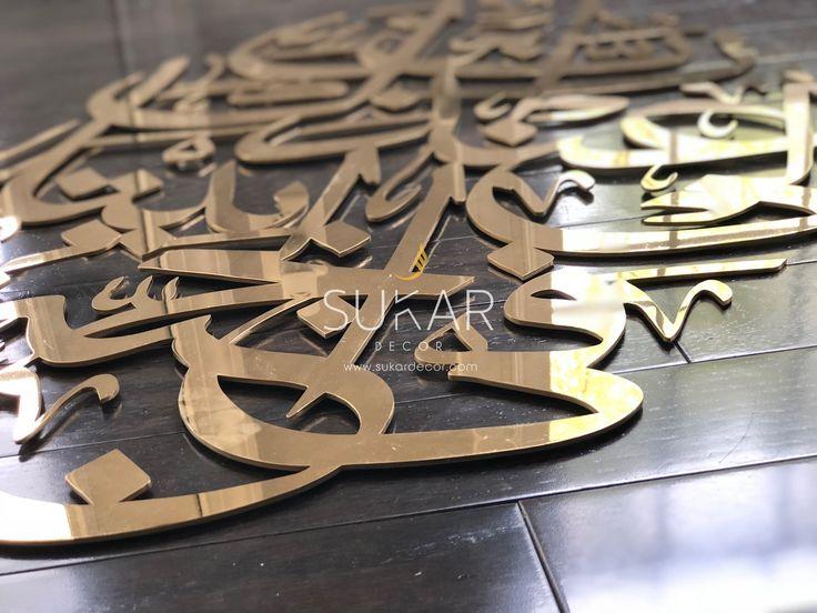 38 best Islamic Wall Art images on Pinterest