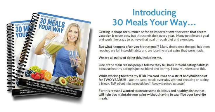 30 Meals Your Way