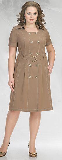платье                                                                                                                                                                                 Mais