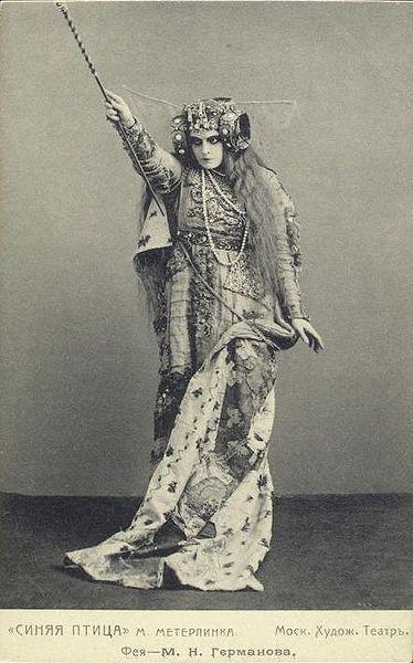 Maria Germanova as Witch in The Blue Bird – M. Maeterlinck