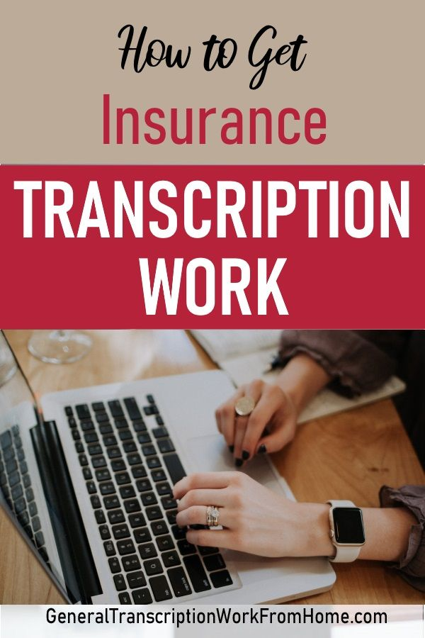 How To Get Insurance Transcription Work From Home Online Jobs