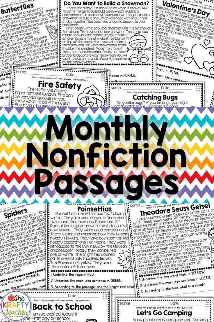 Nonfiction Passages for Reading Comprehension - Year Long
