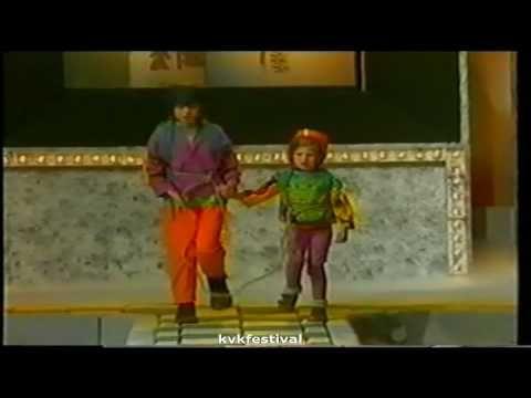 Kinderen voor Kinderen Festival 1990 - Een been op de stoep