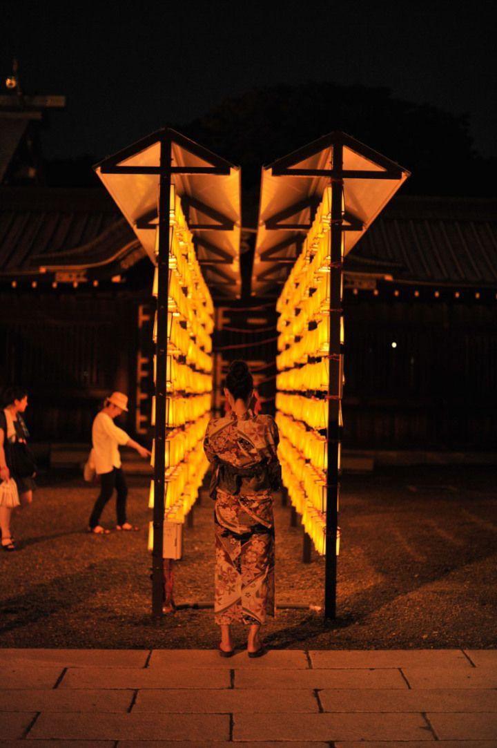 Tokyobling's Blog Mitama Matsuri – Yasukuni ShrineLanterns