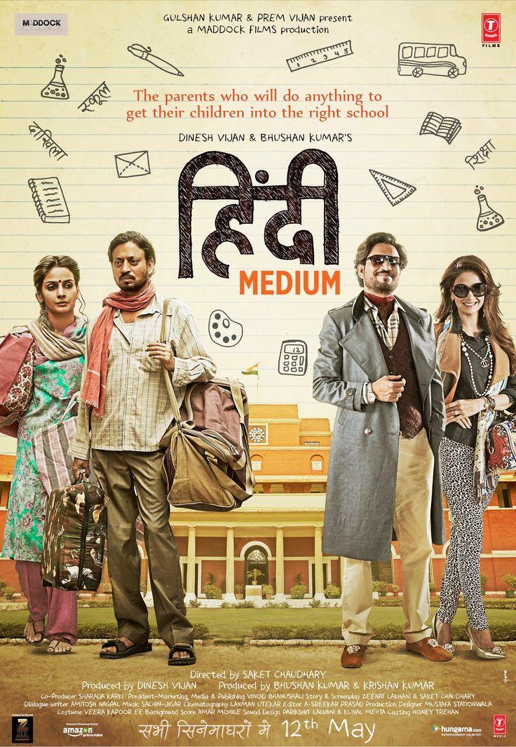 Hindi Medium 2017 Film #Delhi, #Drama, #Film, #Fragman, #Hindi, #Komedi, #Medium, #Sinema https://www.hatici.com/hindi-medium-2017-film  Yayın Tarihi: May 19, 2017 Hindi Medium 2017 Film; Delhi'de, Chandni Chowk'tan bir genç çift Raj (Irrfan Khan) ve Mita (Saba Qamar), kızlarının hatırı için İngilizce konuşan toplulukla taşınmak istiyor. Film, bu... - hatici