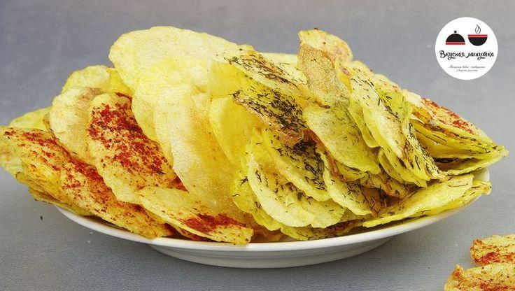 Домашние чипсы - вкуснее, чем магазинные и не вредно