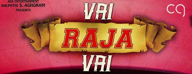 Vai Raja Vai teaser release on 18 April!