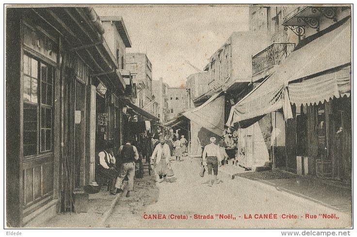 "Canea Creta Strada "" Noel "" La Canée Crete Rue "" Noel [Καραολή και Δημητρίου] Delcampe.net"