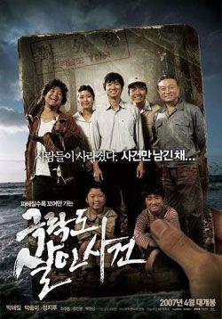 Phim Thiên Đường Chết Chóc