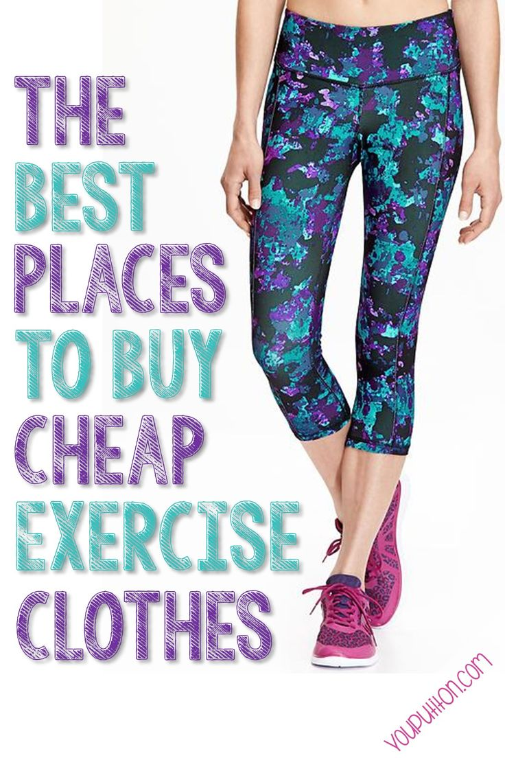 5 Best Places to Buy Cheap Exercise Clothes