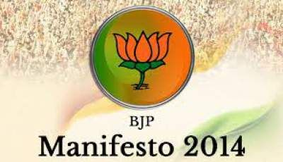 BJP manifesto 2014 - Highlights  http://www.shaupdates.com/2014/highlights-of-bhartiya-janta-party-manifesto-2014/