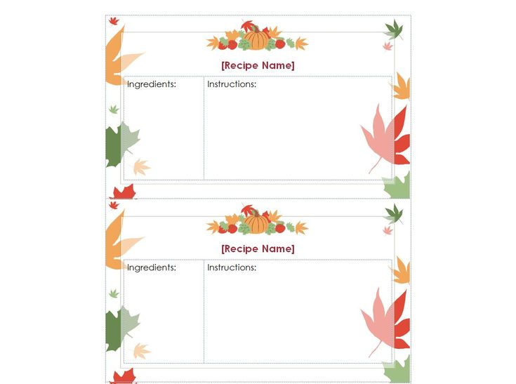 Free Thanksgiving Recipe Cards