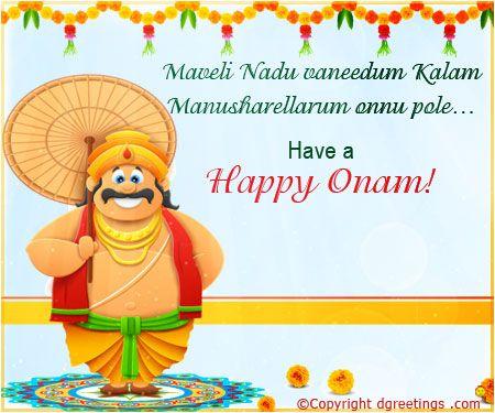Dgreetings - Onam Malayalam Cards