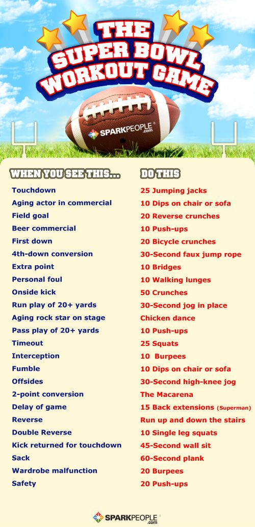 The Super Bowl Workout Game is a fun, calorie-torching, muscle-challenging game you can play while watching the game: http://www.sparkpeople.com/blog/blog.asp?post=the_super_bowl_exercise_game_work_out_while_you_watch