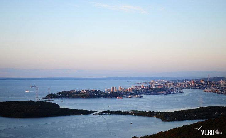 Владивосток вошел в десятку самых красивых морских городов мира — Новости Владивостока на VL.ru