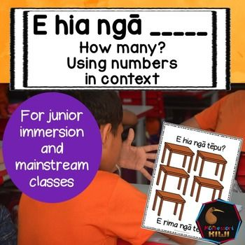 Maori counting work that helps students put Maori numbers into context.Help your students put numbers into context with these activities. If your children know how to count then they can do this work. This is a great next step after your students know their numbers in Maori.