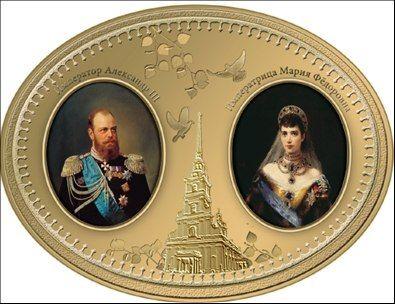 Tsar Alexander III & Maria Feodorovna
