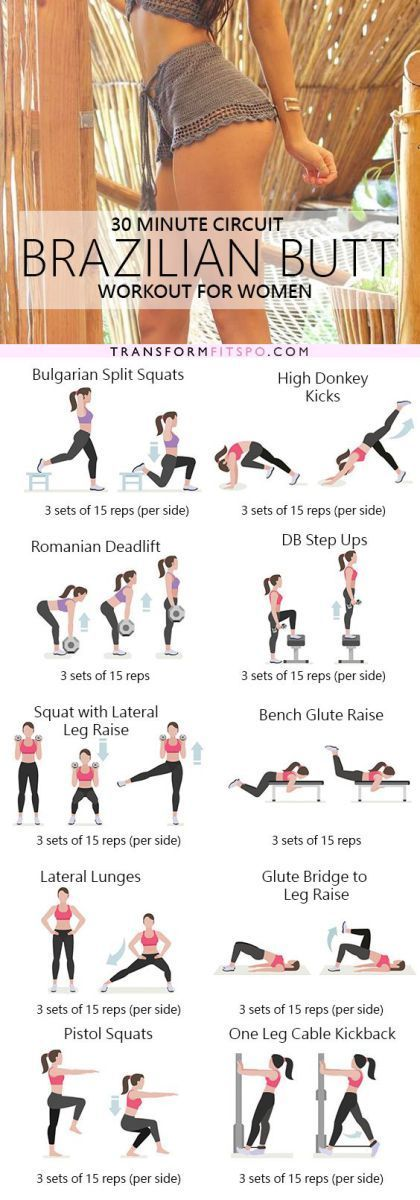 This brazilian butt lift workout is designed target your glutes, developing a larger, rounder booty! It hits all of your glutes and upper thighs, giving you a toned, sexy booty. Brazilian Bu…