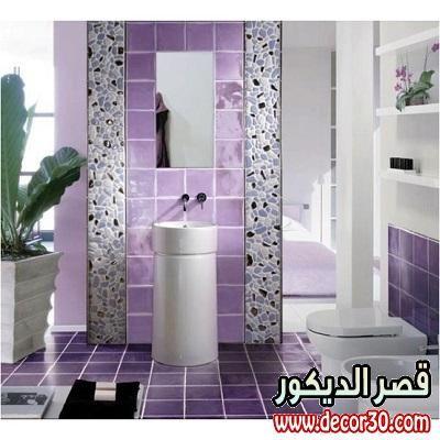 Die besten 25+ Lila badmöbel Ideen auf Pinterest Lila badezimmer - moderne badezimmermbel