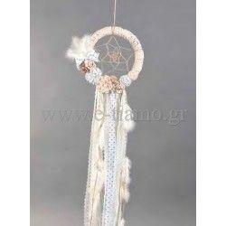 Διακοσμητική Ονειροπαγίδα Λινάτσα Δαντέλα Στολισμού Γάμου ή Βάπτισης Διάσταση: 16Χ50cm