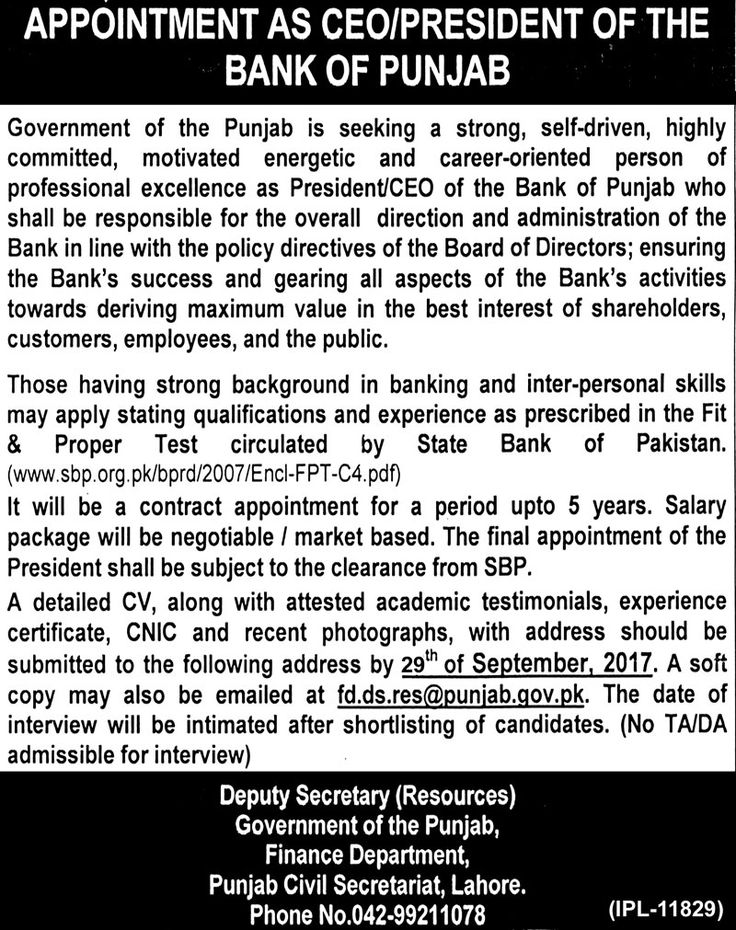 The Bank of Punjab for CEO President Jobs in Lahore http://ift.tt/2vT5YLN     Government of the Punjab is seeking a strong self-driven highly committed motivated energetic and career-oriented person of professional excellence as President CEOof the Bank of Punjab who shall be responsible for the overall direction and administration of the Bank in line with the policy directives of the Board of Directors; ensuring the Bank's success and gearing all aspects of the Bank's activities towards…