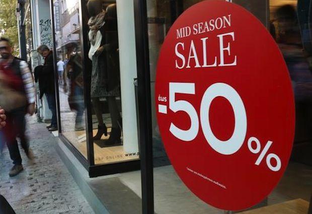 Ξεκινούν οι εκπτώσεις από τη Δευτέρα 8 Ιανουαρίου - Ανοικτά τα καταστήματα τη Κυριακή 14 Ιανουαρίου
