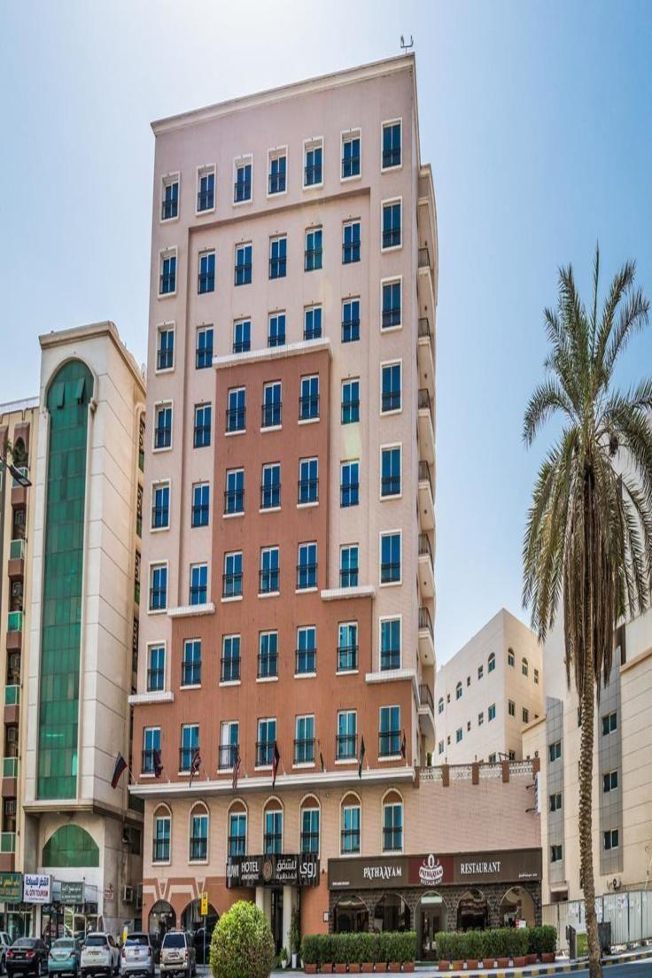 Oyo 132 Ruwi Hotel Apartments Sharjah Hotel Apartment Hotel City View
