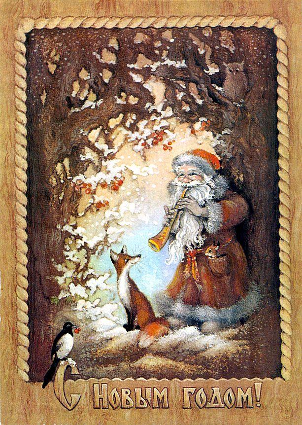 Красивые, открытки художник исакова