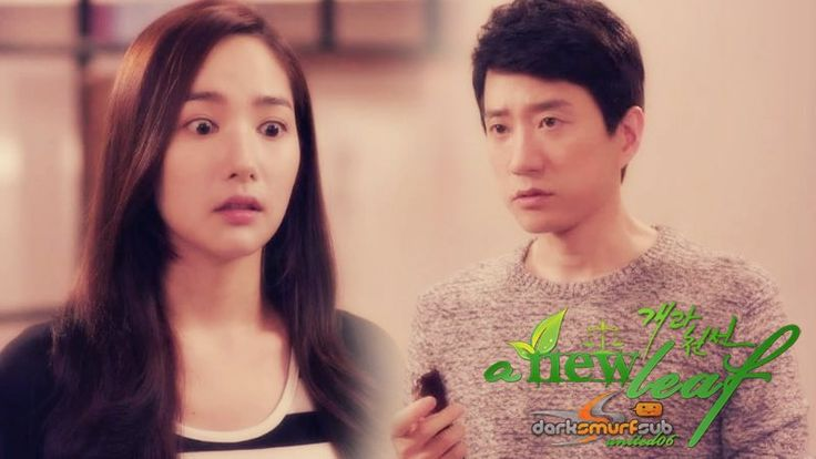 개과천선 / A New Leaf [episode 14] #episodebanners #darksmurfsubs #kdrama #korean #drama #DSSgfxteam UNITED06