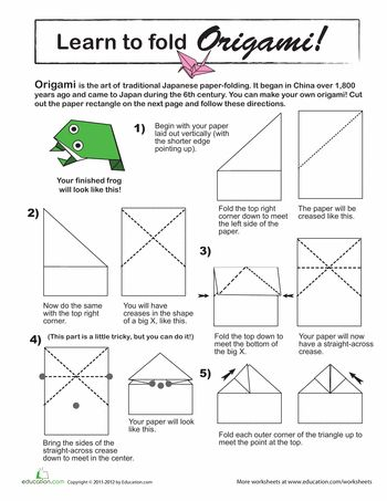 17 best images about preschool theme frogs on pinterest pocket charts book and pond life. Black Bedroom Furniture Sets. Home Design Ideas