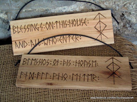 Norse House Blessing Plaque Viking Home Protection Futhark Runes Bindrune Pagan Asatru Heathen Handfasting Housewarming New Home In 2020 House Blessing Viking House Pagan Crafts