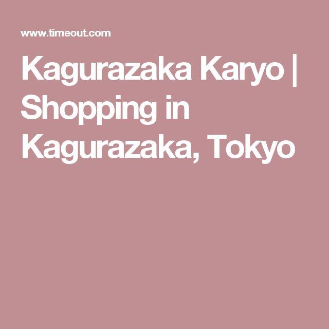 Kagurazaka Karyo | Shopping in Kagurazaka, Tokyo