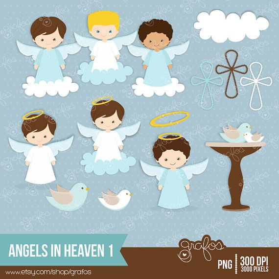 ANGELS IN HEAVEN 1  Digital Clipart,  Angels Digital Clipart, Baptism Clipart  / Instant Download